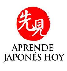 Librería Aprende Japonés Hoy
