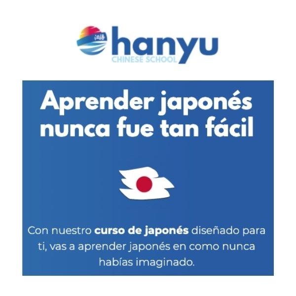Aprende japonés con Hanyu