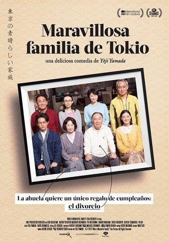 Maravillosa familia de Tokio, una divertida comedia japonesa.