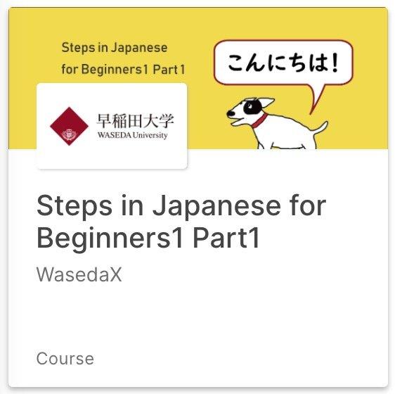 Japanese for Beginners 1 part1