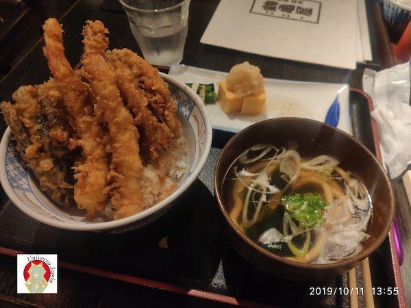Menú comida Asakusa Tokio