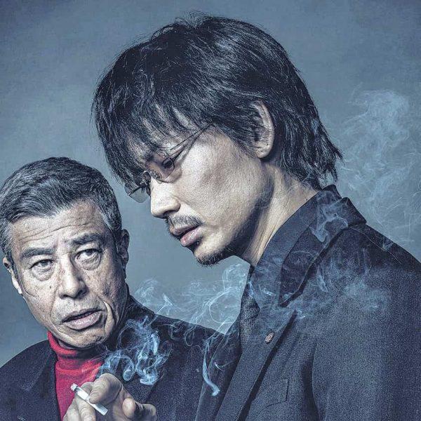 Una familia o Yakuza and the Family